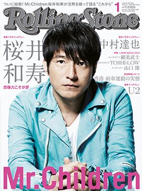 RS1-HYOSHI