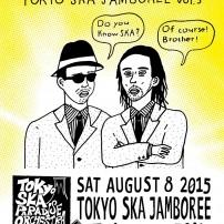 tokyo_skajamboree 2015_mainvisual