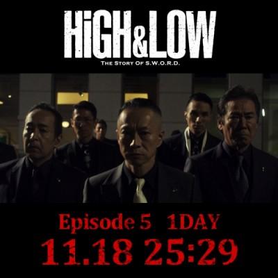 HL_E5_CD_1day_3