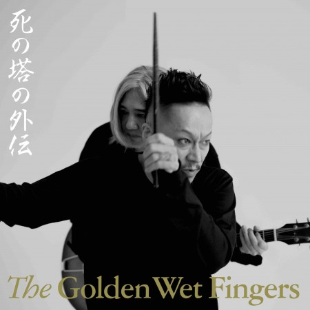GoldenWetFingers2016_LP