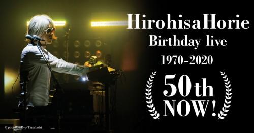 HIROHISA-facebook1200×628