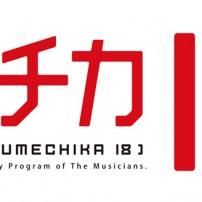 yumechika18_img01